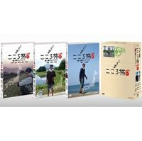 NHKDVD にっぽん縦断こころ旅2012 春の旅セレクション DVD-BOX [DVD]