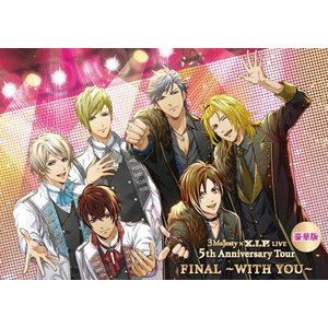 DVD「3 Majesty x X.I.P. LIVE -5th Anniversary Tour FINAL- ~WITH YOU~」(豪華版)(受注生産限定) [DVD]