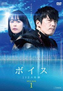 ボイス~112の奇跡~ DVD-BOX1 [DVD]