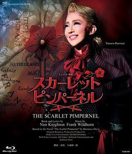星組宝塚大劇場公演 ミュージカル 『THE SCARLET PIMPERNEL』 [Blu-ray]