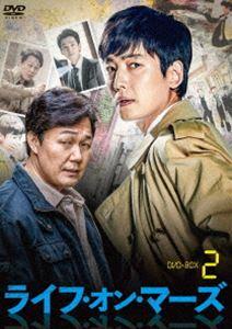 ライフ・オン・マーズ DVD-BOX2 [DVD]