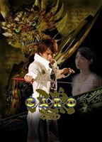 EMOTION the Best 牙狼<GARO> TV-SERIES DVD COMPLETE BOX [DVD]