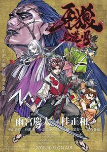 牙狼-紅蓮ノ月- DVD-BOX 2 [DVD]