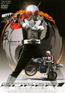 仮面ライダー スーパー1 Vol.4(完) [DVD]