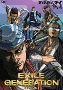 EXILE GENERATION SEASON1 BOX [DVD]