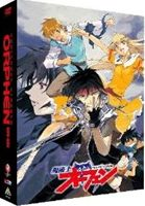 EMOTION the Best 魔術士オーフェン DVD-BOX [DVD]