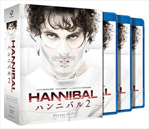 HANNIBAL/ハンニバル2 Blu-ray BOX [Blu-ray]