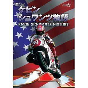 <title>ケビン シュワンツ物語 DVD 卓越</title>