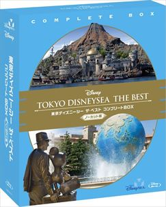 東京ディズニーシー ザ・ベスト コンプリートBOX<ノーカット版> [Blu-ray]