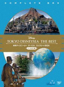 東京ディズニーシー ザ・ベスト コンプリートBOX<ノーカット版> [DVD]