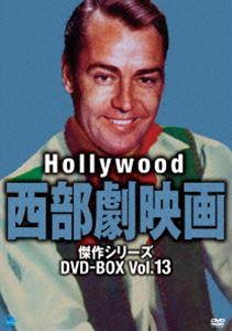 ハリウッド西部劇映画傑作シリーズ DVD-BOX Vol.13 [DVD]