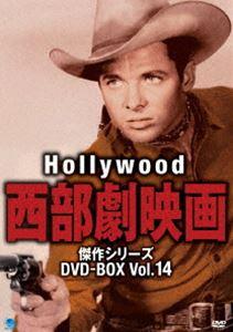 ハリウッド西部劇映画傑作シリーズ DVD-BOX Vol.14 [DVD]