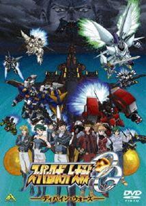 EMOTION the Best スーパーロボット大戦OG ディバイン・ウォーズ DVD-BOX [DVD]