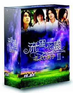 流星花園II ~花より男子~ [DVD]