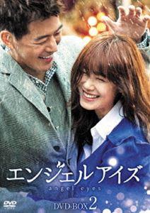 エンジェルアイズ DVD-BOX2 [DVD]