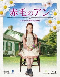 赤毛のアン コンプリート Blu-ray BOX [Blu-ray]