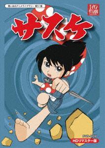 想い出のアニメライブラリー 第51集 サスケ HDリマスター DVD-BOX [DVD]