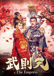 最高の品質 武則天-The Empress- Empress- DVD-SET6 武則天-The DVD-SET6 [DVD], タヒボ茶のビューティータナカ:b95a1270 --- canoncity.azurewebsites.net