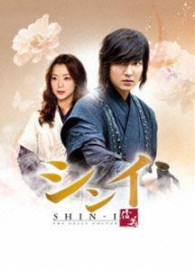 シンイ-信義- ブルーレイBOX3 [Blu-ray]