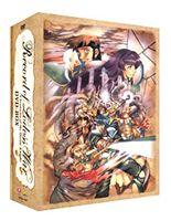 EMOTION the Best ロードス島戦記~英雄騎士伝~ DVD-BOX [DVD]