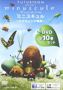 ミニスキュル ~小さなムシの物語~ 全10巻セット [DVD]