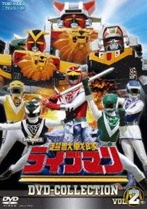 超獣戦隊ライブマン DVD COLLECTION VOL.2 [DVD]