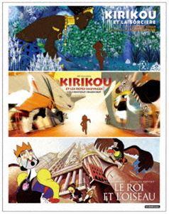 キリクと魔女「キリクと魔女2」「王と鳥」フランス・アニメーションBlu-ray BOX [Blu-ray]