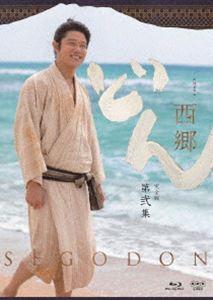 西郷どん 完全版 第弐集 [Blu-ray]