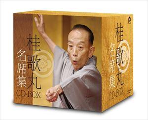 桂歌丸 / 桂歌丸 名席集 CD-BOX [CD]