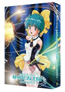 EMOTION DVD-BOX the 1 Best 魔法のスター マジカルエミ DVD-BOX 1 [DVD] [DVD], 鮮一:3be4de43 --- vidaperpetua.com.br