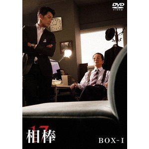 相棒 season 17 DVD-BOX I [DVD]