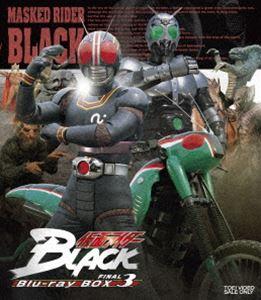 仮面ライダーBLACK Blu-ray BOX 3 [Blu-ray]