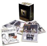 ザ・スライドショー10 Rock'n Roll Sliders JAPAN TOUR 2007「みうらさん、やりすぎだよ!」 DVD-BOX(初回限定生産) [DVD]