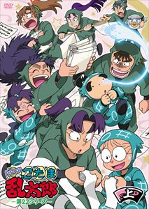 TVアニメ「忍たま乱太郎」第22シリーズ DVD-BOX 上の巻 [DVD]