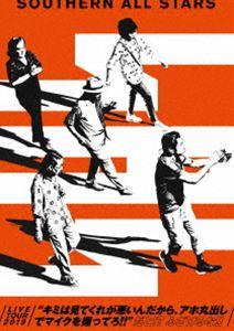"""サザンオールスターズ/LIVE TOUR 2019""""キミは見てくれが悪いんだから、アホ丸出しでマイクを握ってろ!!""""だと!? ふざけるな!!(完全生産限定盤/Blu-ray+Bonus Disc(BD)+GOODS) [Blu-ray]"""