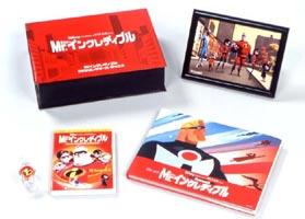 Mr.インクレディブル/DVDコレクターズ・ボックス(5000セット限定) [DVD]
