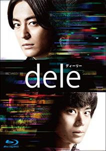 "dele(ディーリー)Blu-ray PREMIUM ""undeleted"" EDITION [Blu-ray]"