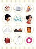 パパとなっちゃん DVD-BOX [DVD]