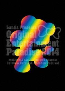 Original Entertainment Paradise 2014-Rainbow Carnival&Festival DVD [DVD]