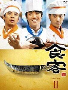 食客 DVD BOX II [DVD]