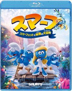 スマーフ スマーフェットと秘密の大冒険 アウトレットセール 特集 激安通販販売 Blu-ray