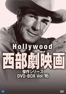 ハリウッド西部劇映画傑作シリーズ DVD-BOX Vol.16 [DVD]