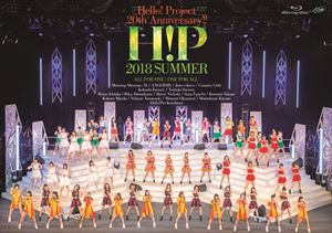 Hello! Project 20th Anniversary!! Hello! Project 2018 SUMMER~ALL FOR ONE~、~ONE FOR ALL~ [Blu-ray]