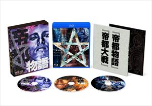帝都 Blu-ray COMPLETE BOX [Blu-ray]