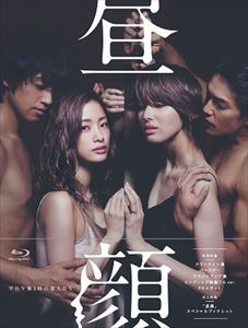 昼顔~平日午後3時の恋人たち~ Blu-ray BOX [Blu-ray]