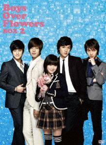 花より男子 Boys Over Flowers DVD-BOX 2 [DVD]