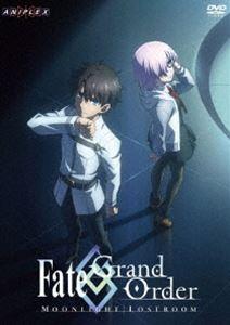 【DVD】 Fate/Grand Order -MOONLIGHT/LOSTROOM-