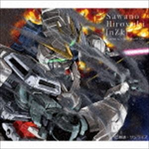 narrative/NOISEofRAIN(期間生産限定盤) [CD]