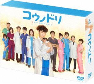 コウノドリ DVD-BOX [DVD]