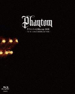 ファントム Blu-ray BOX 04 06 11東京宝塚劇場公演千秋楽 [Blu-ray]